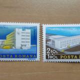 Romania neștampilate 1975 -  Michel 5.5 euro- Ziua marcii poștale românești, Nestampilat