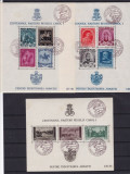 ROMANIA 1939/40 LP 133 PENTRU INZESTAREA  ARMATEI CU STAMPILA MARASESTI 6 AUG, Stampilat