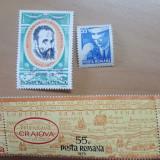Romania nestampilate 1975 -  Michel 5.3 euro-Diverse III, Nestampilat
