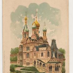 Germania - Karlsbad - 2 carti postale ( clasice ), Necirculata, Printata
