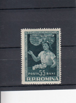 ROMANIA 1956 LP 409  CONFERINTA   INTERNATIONALA  A  FEMEILOR  BUDAPESTA   MNH foto