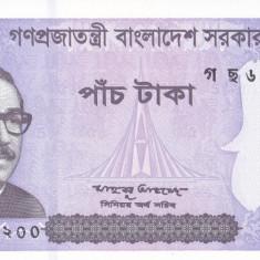 Bancnota Bangladesh 5 Taka 2016 - PNew UNC ( culoare noua )