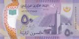 Bancnota Mauritania 50 Ouguiya 2017 - PNew UNC ( polimer )