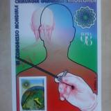 Colita Italia , nestampilata- an 1998, Nestampilat