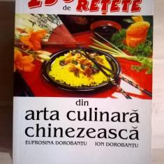 Eufrosina si Ion Dorobantu - 250 de retete din arta culinara chinezeasca