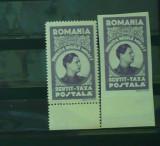FUNDATIA REGELE MIHAI 1947 – SCUTIT DE TAXA POSTALA, DT si NDT hartie alba, PT11, Nestampilat