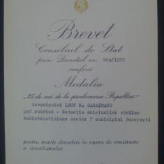Brevet 25 de ani de la Proclamarea Republicii - Ordin