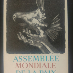 Legitimatie presa Leon Sarateanu/ Assemblee Mondiale de la Paix// 1955, Helsinki