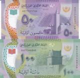 Bancnota Mauritania 50 si 100 Ouguyia 2017 - PNew UNC ( polimer - set x2 )