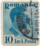 Carol II Posta, 1935, 10 lei, obliterat (1)