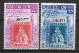 Trieste Zona A 1951, Nestampilat