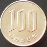 Moneda 100 YENI - JAPONIA, anul 1980  *cod 804