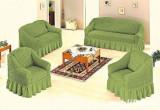 Husa pentru Canapea de 3 locuri 1 husa canapea de 2 locuri si  2 pentru Fotolii
