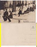 Tipuri  - militara, WWI, WK1- Rara, Necirculata, Printata