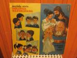 - Y-  OGLINDA NAZDRAVANA / ALMA  - POVESTI, VINIL