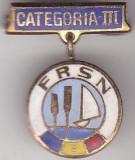 Insigna FRSN F.R.S.N Federatia Romana de Sportiv Natatie  Categoria III