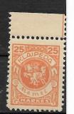 Memel 1923, Nestampilat