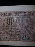 Bancnote romanesti 1leu 1938 aunc