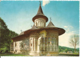 (A) carte postala(1137/1)-KRUGER-Manastirea Voronet, Necirculata, Printata