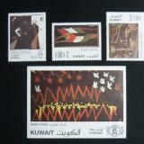 Kuweit 1an de la invazie cv. 15$, Nestampilat