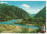 (A) carte postala(1140/1)-KRUGER-Arges-Valea Oltului, Necirculata, Printata