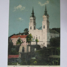 Carte postala Radna circulata 1927, Printata