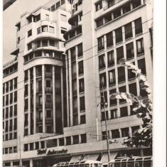 "CPI B 10395 - CARTE POSTALA - BUCURESTI. HOTELUL ""AMBASADOR"", RPR, Necirculata, Fotografie"