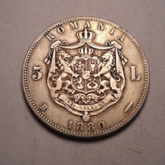 5 lei 1880