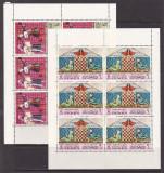 Yemen 1967  arta  SAH  MI 412-419  8 blocuri cu 6 serii    MNH  w50