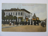 Carte postala Bacau circulata 1923, Printata