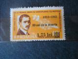 1963  LP 567  50 DE ANI DE LA MOARTEA LUI AUREL VLAICU