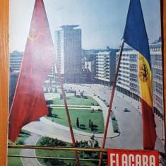 """revista flacara 16 iunie 1962-articol despre piloti """" aripi romanesti """""""