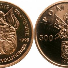 500 LEI 8.46 g de AUR 999 Jubiliara Revolutia de la 1948-1998