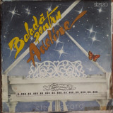 Baladă pentru Adeline, VINIL, electrecord