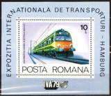 ROMANIA 1979 – LOCOMOTIVA ELECTRICA, colita nestampilata M282, Nestampilat