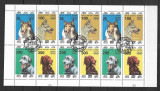 Lot timbre Batum ( 5 blocuri), Stampilat