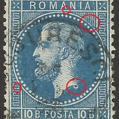 Cumpara ieftin VARIETATE-CURIOZITATE-CAROL I  PARIS-10 BANI -CU   MICROSEMNE --1872