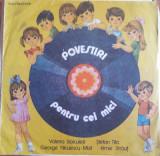Povestiri pentru cei mici, VINIL, electrecord