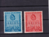 ROMANIA  1950  LP 274 AL III-lea  CONGRES GENERAL  A.R.L.U.S. SERIE MNH, Nestampilat