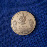 Medalie Jandarmeria Romana - aniversara