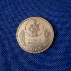 Medalie Jandarmeria Romana - aniversara - Medalii Romania