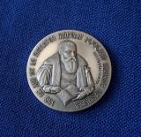 Medalie Logofatul Udriste Nasturel - Erudit umanist si clasicist roman