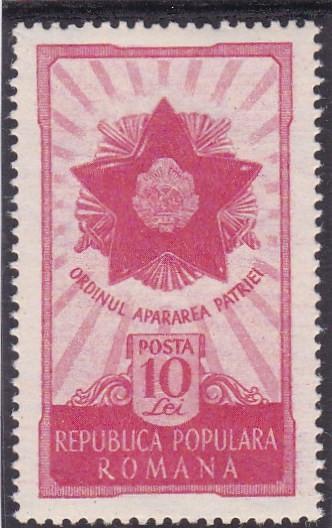 ROMANIA 1951  LP 287  ORDINUL APARAREA PATRIEI  MNH