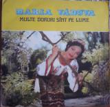 Maria Văduva - Multe doruri sunt pe lume, VINIL, electrecord