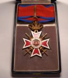 Ordinul Coroana Romaniei in Grad de Comandor Model de Razboi Piesa Rara