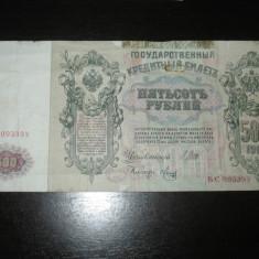 Bancnota 500 ruble Rusia Tarista 1912, stare relativ buna - bancnota europa