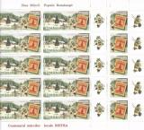 ROMANIA  2007 LP 1773 b ZIUA MARCII POSTALE BISTRA PERECHI  COLI CU VG I+II  MNH, Nestampilat
