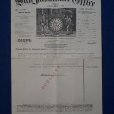 "Polita de asigurare 1939 - Romania - Societatea "" Sun Insurance Office "" - Rara"