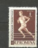 Romania 1958 - SPARTACHIADA TINERETULUI, serie MNH, K112