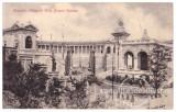 Lot 7 vederi Expozitia Nationala 1906 necirculate